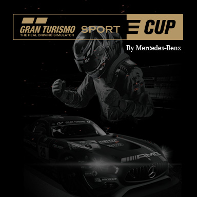 GT Sport e-Cup: Mercedes-Benz e Sony Interactive Entertainment con il Gruppo Roncaglia